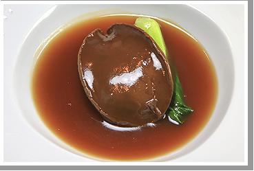 乾鮑魚(がんぼうゆい)